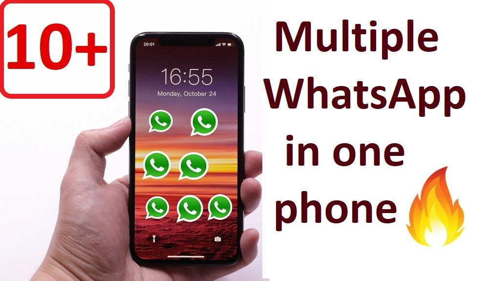 How to use multiple WhatsaApp account in one phone – 10+ account in same Android – TechCool.in